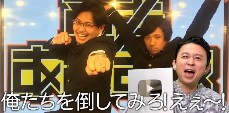 ariyoshi_20200801_07.jpg