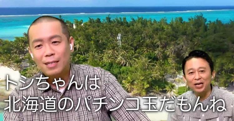 ariyoshi_20200801_12.jpg