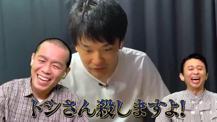 ariyoshi_20200801_14.jpg