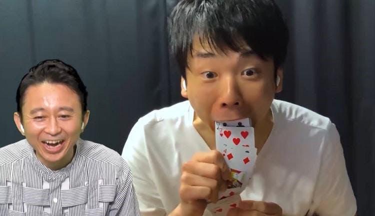 ariyoshi_20200801_15.jpg