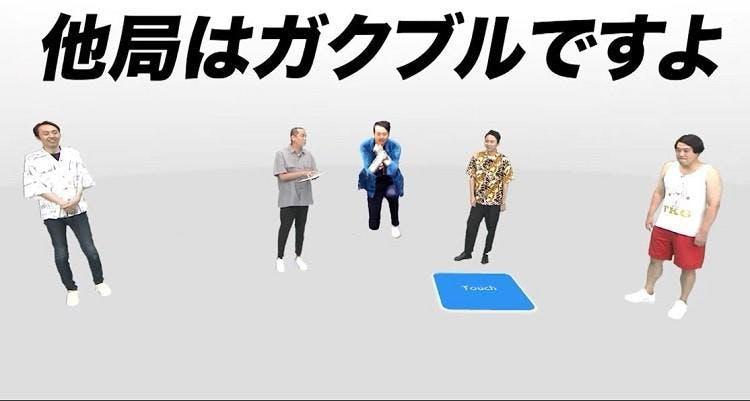 ariyoshi_20200822_02.jpg