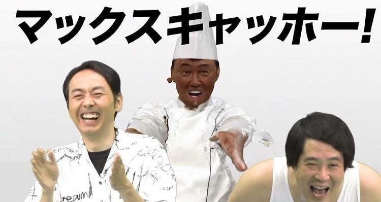 ariyoshi_20200822_03.jpg