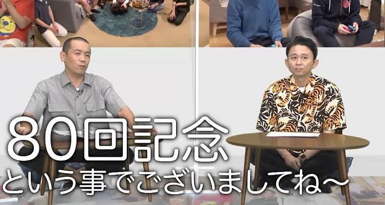 ariyoshi_20200822_05.jpg