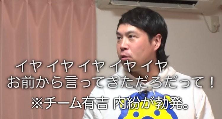 ariyoshi_20200822_09.jpg
