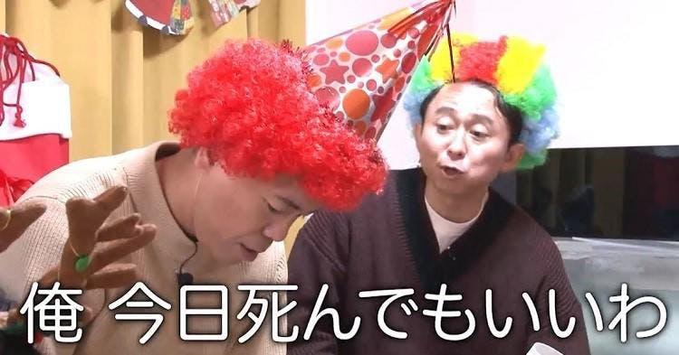 ariyoshi_20200822_12.jpg