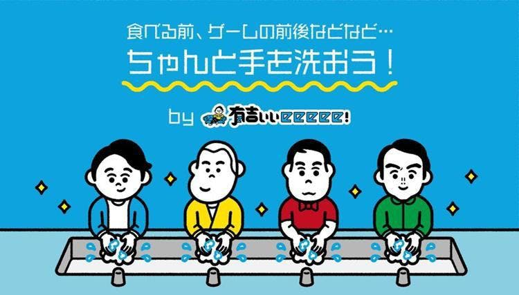 ariyoshi_20200822_14.jpg
