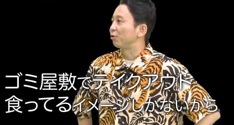 ariyoshi_20200829_02.jpg