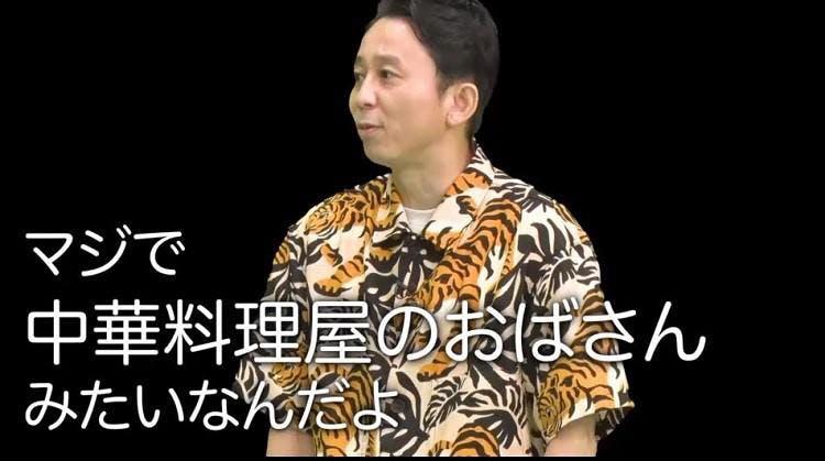 ariyoshi_20200829_03.jpg