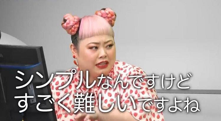 ariyoshi_20200829_05.jpg
