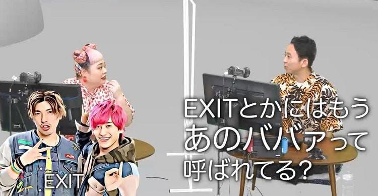 ariyoshi_20200829_06.jpg