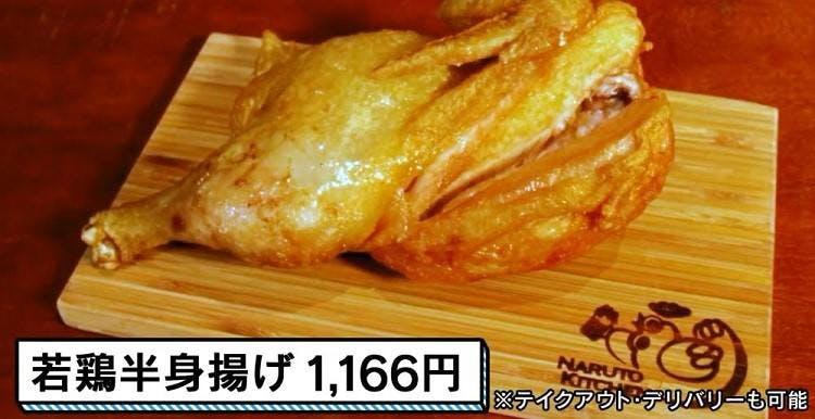 ariyoshi_20200829_09.jpg