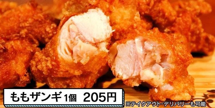ariyoshi_20200829_11.jpg