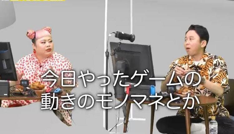 ariyoshi_20200829_14.jpg