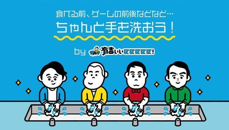 ariyoshi_20200829_15.jpg