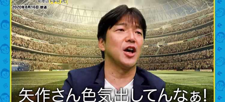 ariyoshi_20200919_02.jpg
