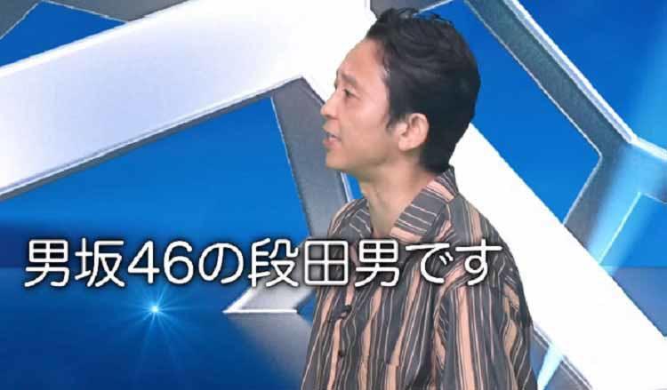 ariyoshi_20200919_03.jpg