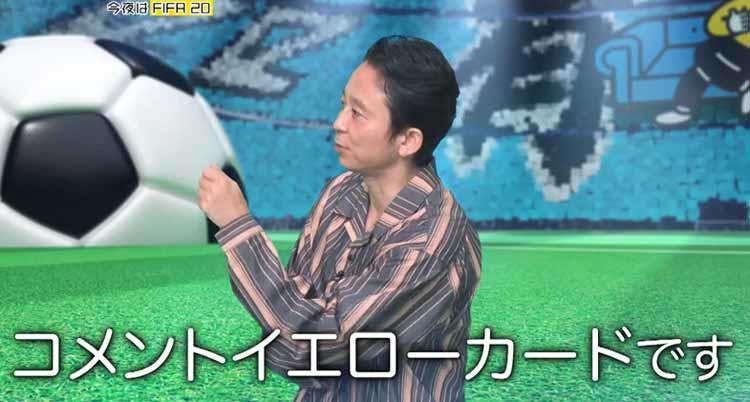 ariyoshi_20200919_04.jpg