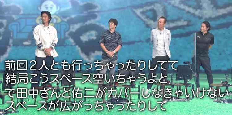 ariyoshi_20200919_07.jpg
