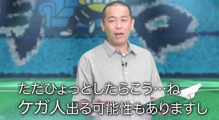 ariyoshi_20200919_10.jpg