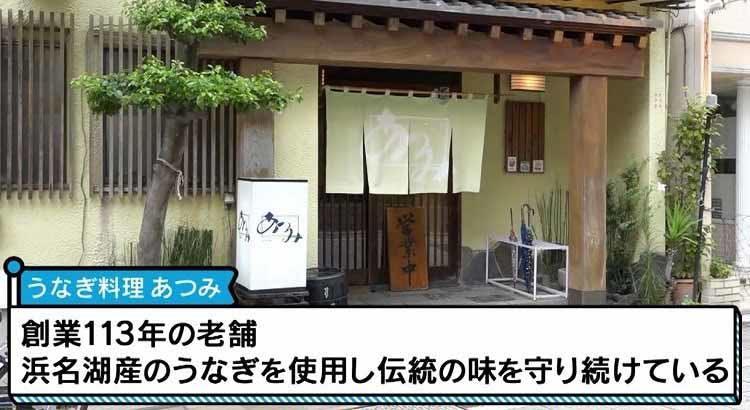 ariyoshi_20200919_11.jpg