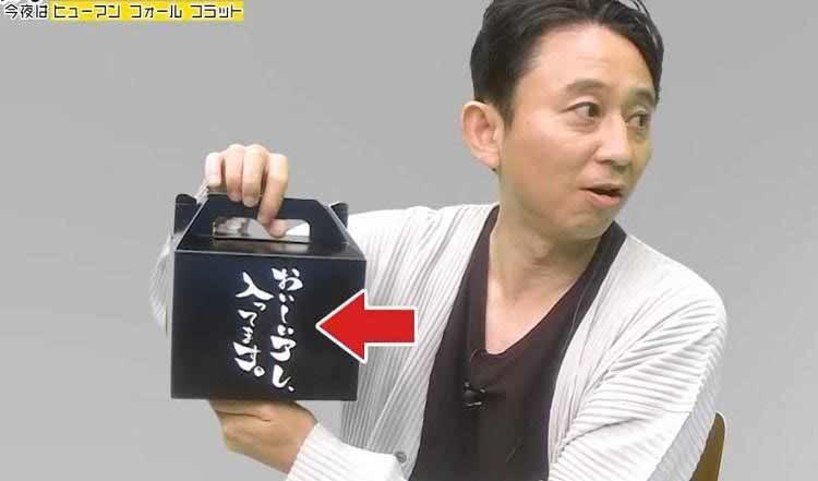 ariyoshi_20201003_07.jpg