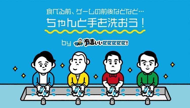 ariyoshi_20201003_11.jpg