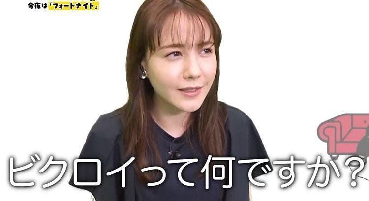 ariyoshi_20201031_06.jpg