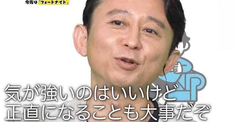 ariyoshi_20201031_07.jpg