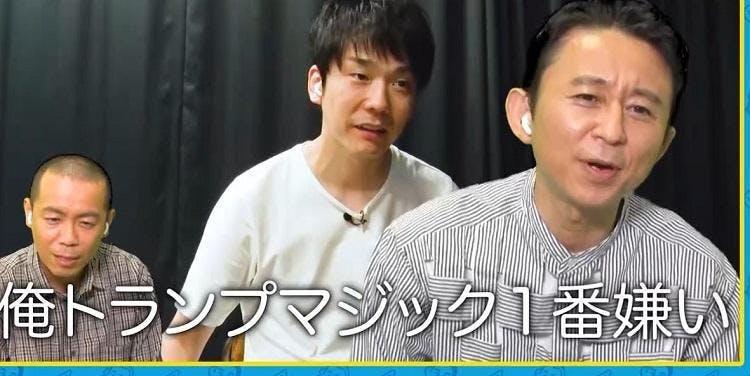 ariyoshi_20201031_09.jpg