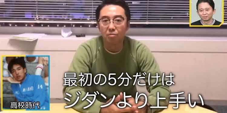 ariyoshi_20201114_02.jpg