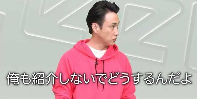 ariyoshi_20201114_03.jpg