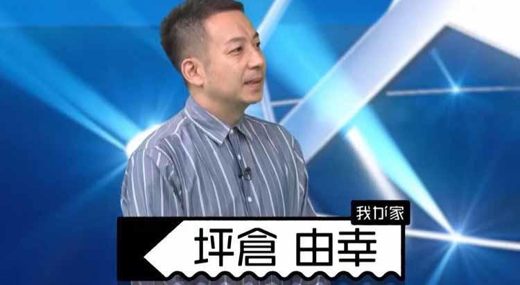 ariyoshi_20201114_05.jpg