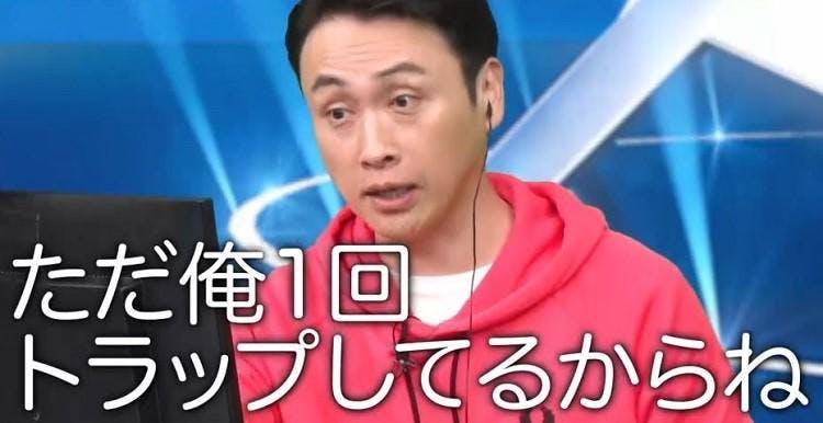ariyoshi_20201121_06.jpg