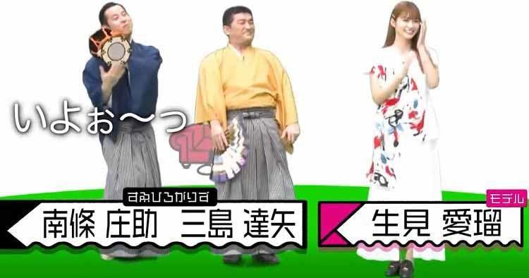 ariyoshi_20201128_01.jpg