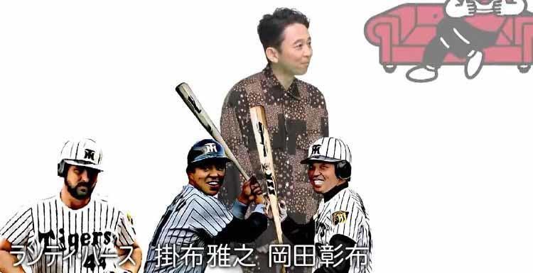 ariyoshi_20201128_03.jpg