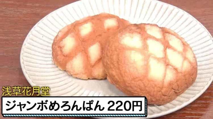 ariyoshi_20201128_09.jpg
