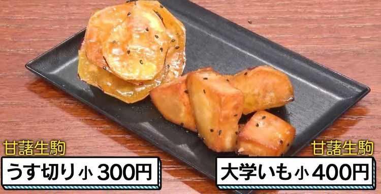 ariyoshi_20201128_10.jpg