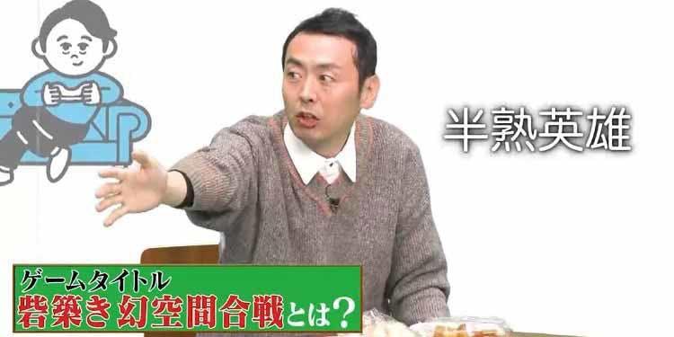ariyoshi_20201128_12.jpg