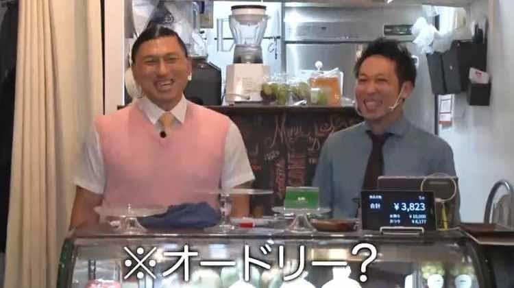 ariyoshi_20210109_04.jpg