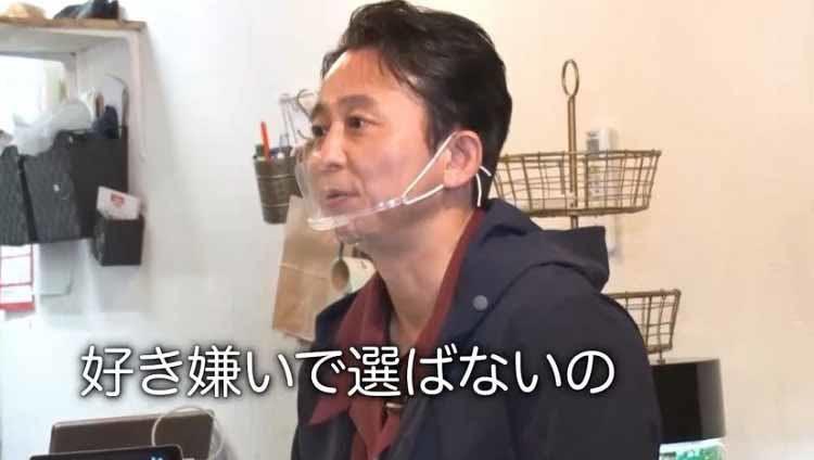ariyoshi_20210109_06.jpg
