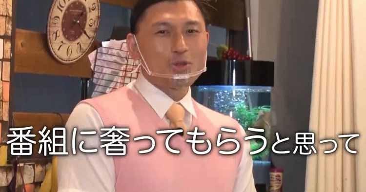 ariyoshi_20210109_07.jpg