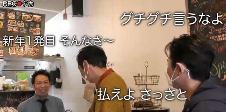 ariyoshi_20210109_08.jpg