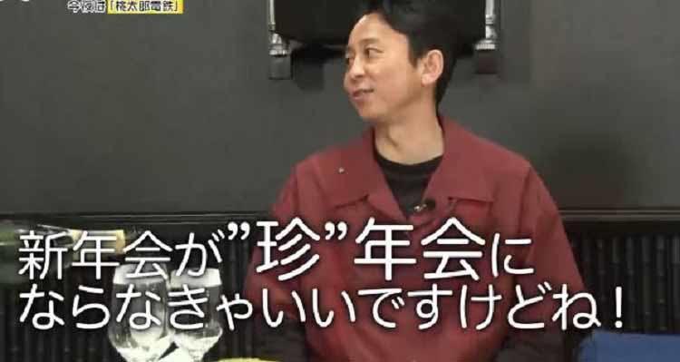 ariyoshi_20210116_02.jpg