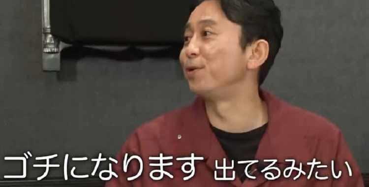 ariyoshi_20210116_07.jpg