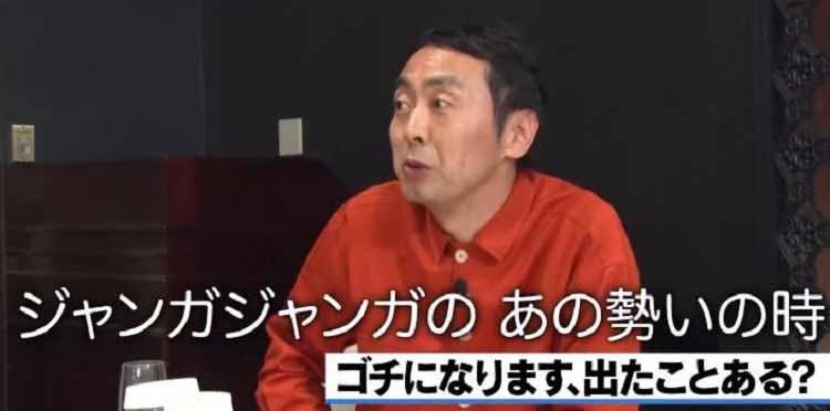 ariyoshi_20210116_08.jpg