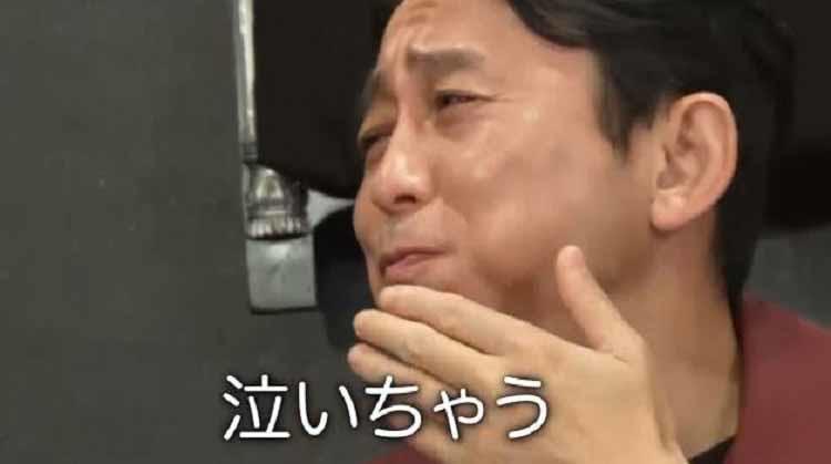 ariyoshi_20210116_13.jpg