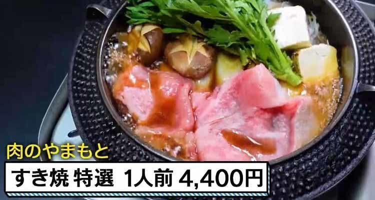 ariyoshi_20210123_07.jpg