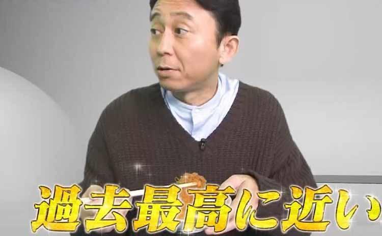ariyoshi_20210123_08.jpg