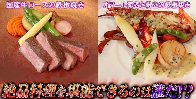 ariyoshi_20210327_09.jpg