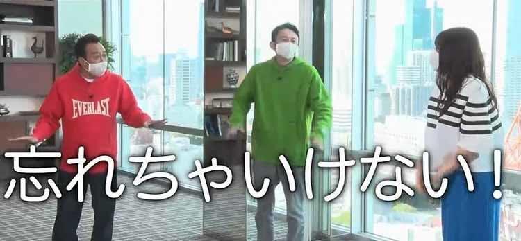 ariyoshi_20210403_01.jpg